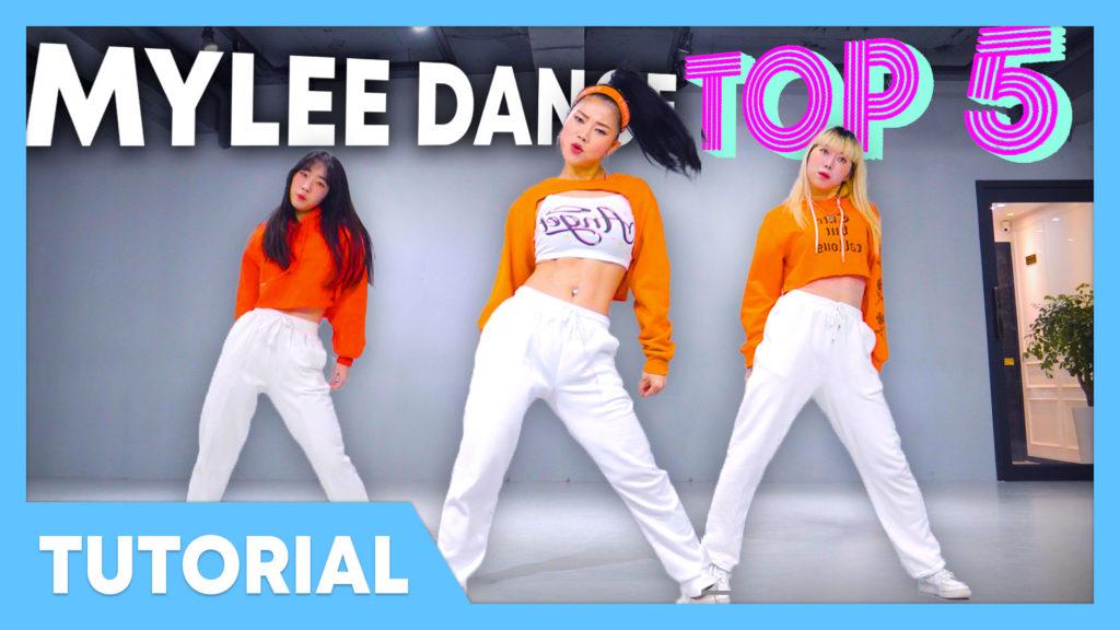 [Tutorial] MYLEE's Dance Workout Top 5