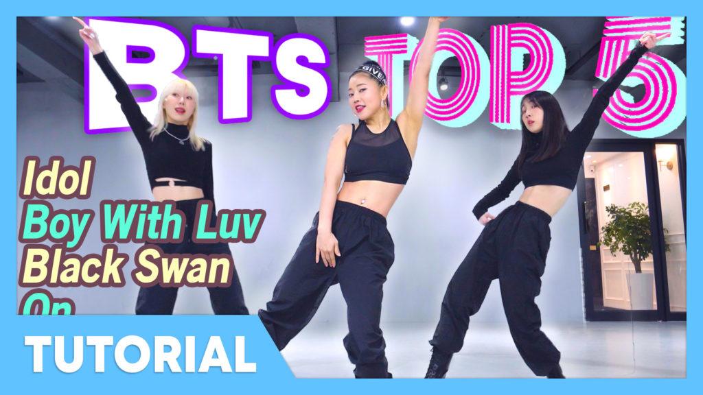 [Tutorial] BTS Best 5