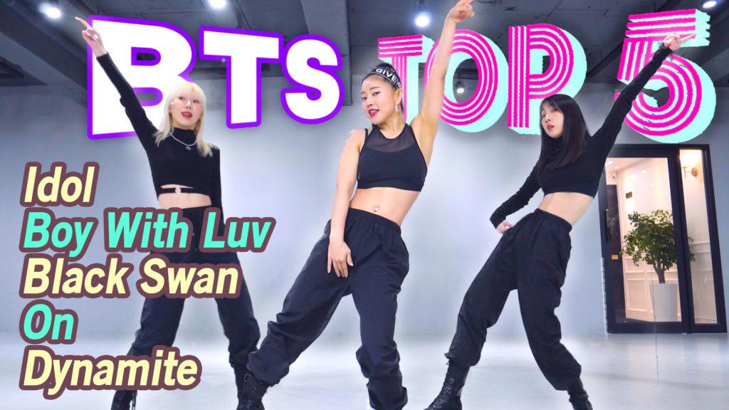 BTS TOP 5 Dance Workout