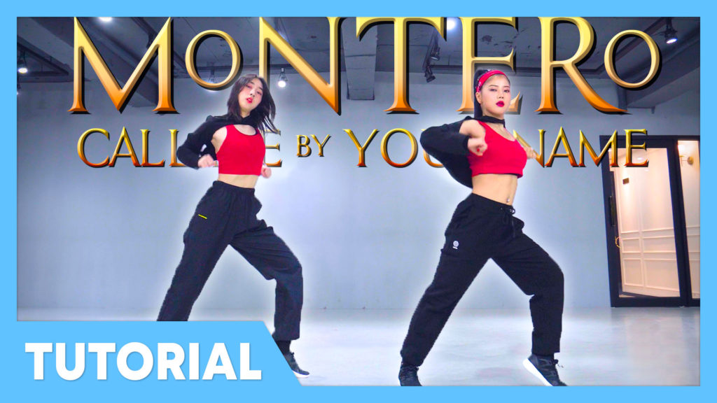 [Tutorial] Lil Nas X – MONTERO (Call Me By Your Name)