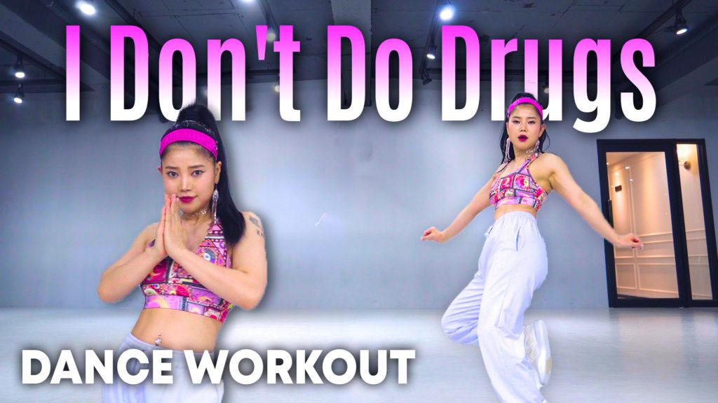 Doja Cat – I Don't Do Drugs ft. Ariana Grande